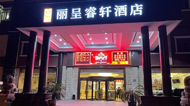 Arrived in Shanghai